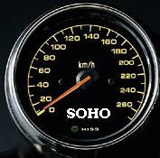 SOHO Rider