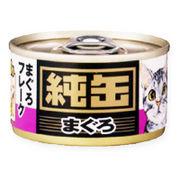 純缶・金缶・黒缶