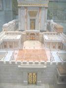 ソロモン王の寺院の秘密