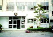 名古屋市立引山小学校