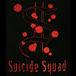 〜Suicide Squad〜 エスエス