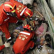 China 四川大地震