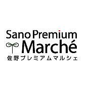 SPI産直(連絡網)
