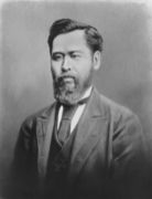 日本の近現代教育史と教育制度