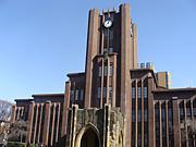 東京大学2008