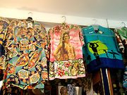 Bailey's Antiques&Aloha Shirts