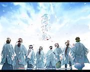 薄桜鬼—新選組奇譚—