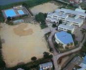 白浜町立西富田小学校