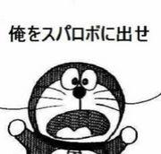 ちっくん主催宴会部連絡こみゅ