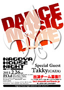Nagoya House Night