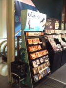 渋谷HMV2階のアノ場所が好き!