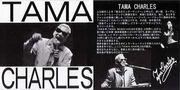 TAMA CHARLES