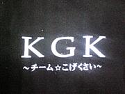 Team K.G.K 〜こげくさい〜