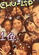 ☆逗葉★30期生★2-5☆