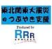 東北関東大震災@つぶやき支援
