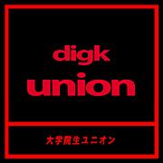 digk union(大学院生ユニオン)