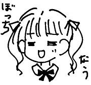 ゆかりんファン @ ぼっちなう