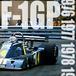 F-1 GP 1976-