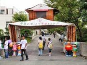 ☺千里高校36期生☺