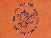 大阪シティランナーズ