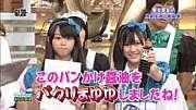 AKB48 チーム道東