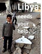 リビア緊急支援2012
