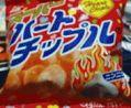 駄菓子&お菓子大好き〜!