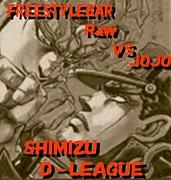 SHIMIZU D−LEAGUE