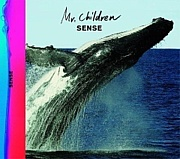 Mr.Children 『Prelude』