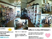abc500en大須店レンタルボックス