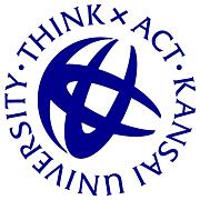 2010年度 関西大学政策創造学部
