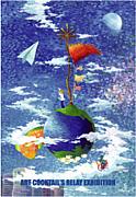 白鷺小(1997卒)同窓会