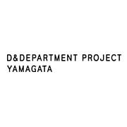 D&DEPARTMENT PROJECT YAMAGATA