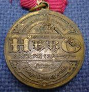 勇者のメダルもってます
