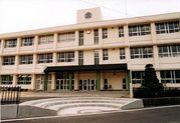 日良居中学校