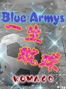 Blue Armys