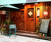 三宮 Cafe scala