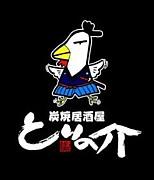 とりの介札幌駅北口店