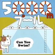 5000mプール