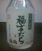 広大生from福山