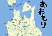 同郷会(青森出身東京在住)