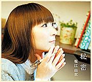 ☆うたスキで堀江由衣がメイン☆