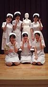 ☆:遠賀中央看護学校:☆
