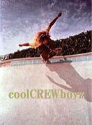 鍋coolCREWboyz