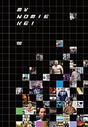 MY HOMIE KEI [DVD]