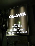 ★二俣川★OGAWA★