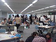 富士通インターン8/11〜15