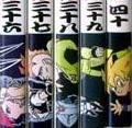 DBの36巻〜40巻が好き☆