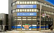 金沢情報ビジネス専門学校