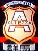 アルテッツァ in群馬